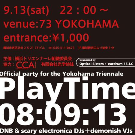 0913yokohamaMain.jpg