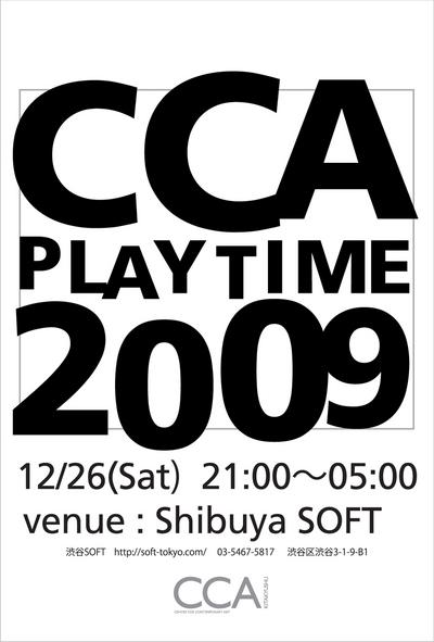 playtime2009_omote.jpg
